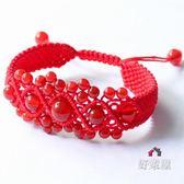 佛珠純手工編織紅繩手鏈招財辟邪旺夫水晶飾品女款簡約佛珠手鏈 交換禮物