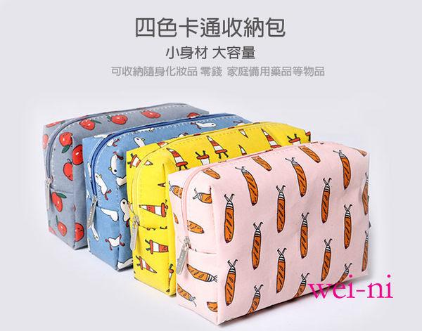 wei-ni 立體長方形WeekEight萬用包 任何小商品收納包 口紅零錢包 萬用袋 收納包 化妝包