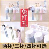 黑五好物節全自動擠牙膏器牙刷洗漱套裝壁掛置物架【洛麗的雜貨鋪】