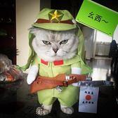 寵物狗狗貓咪衣服變身裝直立裝 搞怪鬼子裝搞笑警長裝日本狗服飾【叢林之家】