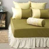 《 60支紗》單人床包枕套二件組【波隆那 - 綠色】-麗塔LITA -