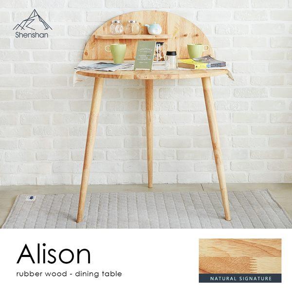 Alison艾利森木作簡約系列餐桌 [ShenShan]  / H&D東稻家居