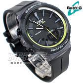 Baby-G BGS-100-1A  熱愛運動 步行計算 電子錶 黑色 女錶 BGS-100-1ADR CASIO卡西歐 Step Tracker