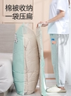 家用抽真空壓縮袋羽絨服被子裝衣服收納神器行李箱專用真空氣袋子 陽光好物