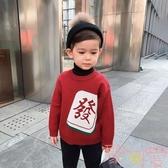 發財紅色新年裝毛衣親子裝過年喜慶拜年服上衣【聚可愛】