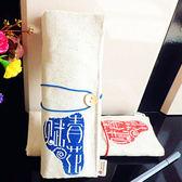 【BlueCat】中國風青花賦可捲式筆袋 化妝筆袋