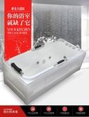 浴缸亞克力沖浪按摩浴池獨立式恒溫小浴缸家用嵌入式小戶型浴缸 瑪麗蘇DF