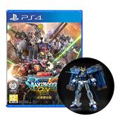 【PS4 遊戲】機動戰士鋼彈 極限 VS 極限爆發 究極典藏版《中文版》