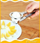 加厚不銹鋼多功能二合一切雞蛋器花式切皮蛋鬆花切片分瓣父親節特惠下殺