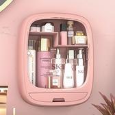 浴室收納架 洗漱台置物架壁掛式化妝品收納盒免打孔浴室衛生間洗臉手台收納架【幸福小屋】