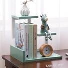 書架簡易桌上學生用兒童辦公書收納宿舍小書櫃簡約現代桌面置物架 樂活生活館