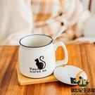 日式陶瓷馬克杯帶蓋勺大肚水杯家用辦公室早餐杯【創世紀生活館】