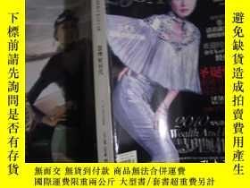 二手書博民逛書店時尚芭莎HARPER S罕見BAZAAR 2009年12月號 封