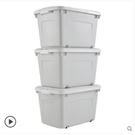 3個裝 收納箱塑料特大號裝衣服整理箱特大收納盒家用衣物儲物箱 - 風尚3C