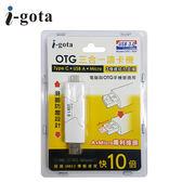 i-gota OTG 三合一讀卡機 CRTC-7029