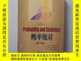 二手書博民逛書店概率統計(第3版)——圖靈數學統計學叢書罕見注 版權被撕 內容完