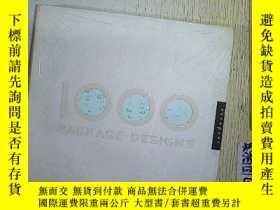 二手書博民逛書店1,000罕見Package Designs.Y203004 K
