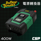 【Battery Tender】BT40...