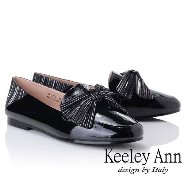 ★2018秋冬★Keeley Ann甜美氣息~拼接蝴蝶結緞帶懶人平底鞋(黑色) -Ann系列