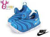 NIKE運動鞋 小童 現貨 DYNAMO FREE 柔軟輕量毛毛蟲鞋N7202#藍◆OSOME奧森童鞋/小朋友
