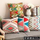 北歐風格客廳沙發靠墊正方形大靠枕幾何抱枕套不含芯床上枕頭家用