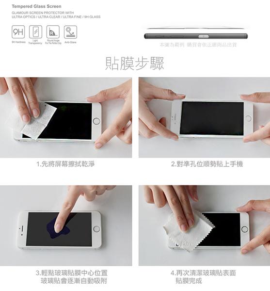 Xmart for iPhone 8 Plus/7 Plus 5.5吋 熱彎2.9D 10倍硬度滿版玻璃保護貼-黑