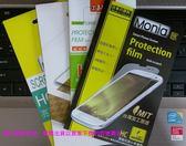 【台灣優購】全新 Xiaomi MIUI 小米A2 專用亮面螢幕保護貼 防污抗刮 日本原料~優惠價59元