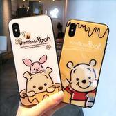 可愛卡通熊蘋果X/Xs/Max/XR手機殼迪士尼小熊維尼小清新男女款潮iPhone6s/7plus創意玻璃 快速出貨