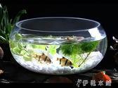 魚缸透明玻璃辦公桌創意客廳圓形龜缸小型烏龜迷你桌面金魚小魚缸igo 伊鞋本鋪