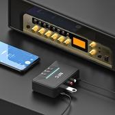 藍芽適配器 普通音響轉藍芽AUX有線音箱變藍芽5.0音頻接收器U盤播放 星河光年