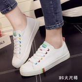 帆布鞋女鞋學生布鞋黑色流行板鞋韓版百搭大童高中生小黑鞋 QQ29431『MG大尺碼』