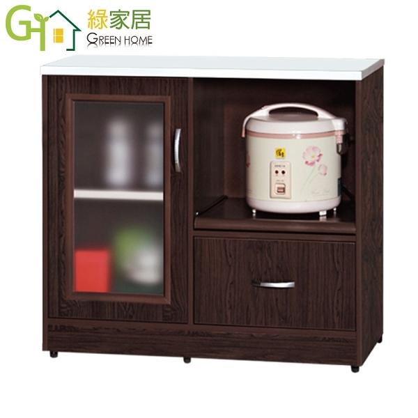【綠家居】尼爾 環保3尺南亞塑鋼單門單抽餐櫃/收納櫃