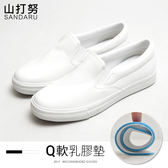懶人鞋 側鬆緊素面小白鞋- 山打努SANDARU【2388512#44】