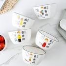碗 碗家用陶瓷餐具親子小清新創意卡通一家人專用區分單個碗餐具套裝【快速出貨八折搶購】