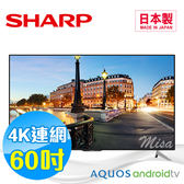 SHARP夏普 60吋4K智能連網液晶電視(搭載Android TV 系統) LC-60UA6800T 日本製