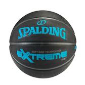 SPALDING斯伯丁 SGT深溝柔軟橡膠 7號籃球 SPA83306【樂買網】