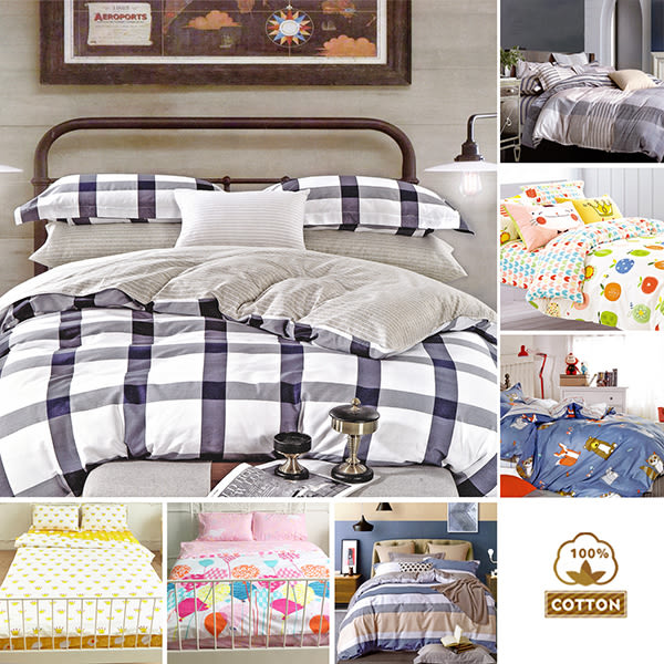 BELLE VIE 台灣製 100%精梳純棉 雙人床包被套四件組 (多款任選)