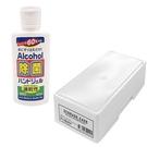 日本製 白色 口罩收納盒1個+日本HADARIKI酒精乾洗手凝露1罐-免疫套組