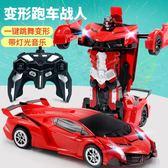 兒童感應變形遙控車金剛玩具汽車變形機器人無線充電男孩3-6-10歲WY【快速出貨】