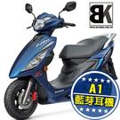 【抽AirPods】New Nex 125 六期噴射 送A1藍芽耳機 丟車賠車險(UT125X1)台鈴Suzuki