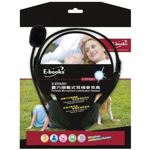 【鼎立資訊 】E-books 靈巧頭戴式耳機麥克風 電腦耳機麥克風A001 (KT)
