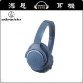 【海恩數位】日本鐵三角 audio-technica 無線耳罩式耳機 ATH-SR30BT 藍色