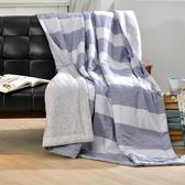 義大利La Belle《學院風範》純棉涼被(5x6.5尺)