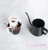 不銹鋼材質手沖咖啡壺掛耳長嘴細口壺迷你家用滴濾式套裝器具 DR8109【Rose中大尺碼】