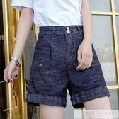 牛仔短褲女夏高腰寬鬆2019新款大碼胖MM顯瘦BF風闊腿休閒五分褲潮 韓慕精品