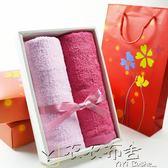 新春狂歡 毛巾竹纖維毛巾