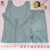 華歌爾-雙12大省團美胸 64-82 塑衣褲2件組(H組)用美胸展現魅力-限時優惠QE1288-AB