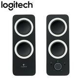 Logitech 羅技 Z200 2.0聲道 2件式 多媒體喇叭 黑 【時尚簡約款】【原價$990,現省↘$1
