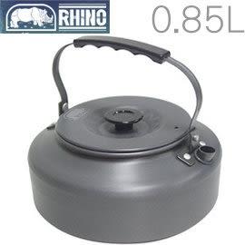 丹大戶外用品【RHINO】犀牛超輕鋁合金茶壺0.85公升/水壺/燒水壺/質輕好攜帶 K-35