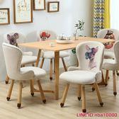餐椅書桌椅實木餐椅書房甜品店學生學習椅電腦椅子美甲簡約現代北歐 MKS年終狂歡